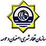 QatarIsfahan